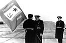 Вручение 76 ОПЛАП боевого знамени. 15.02.1971, Кипелово